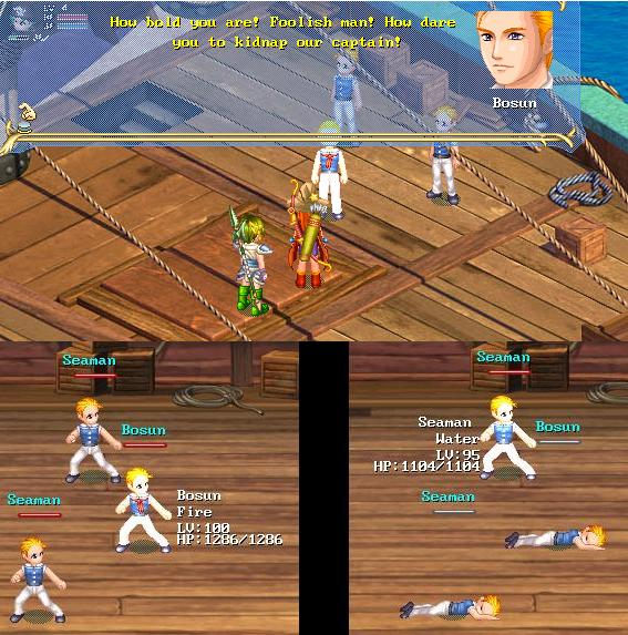 Magellan Guide Magellan_fleet_fight